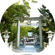 Hitomaru Shrine